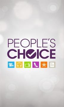 人民选择奖2011