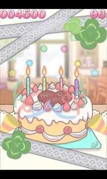 ケーキ职人