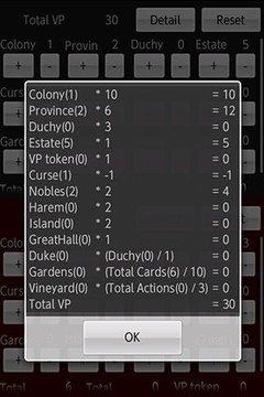 Dominion VP Calculator LITE