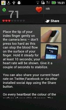 即时心率-经典 Instant Heart Rate - Classic