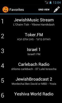 J流 - 犹太音乐流