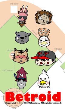 Betroid(韓國棒球)