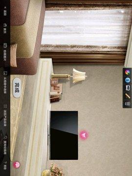家电实景体验HD