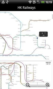 Hong Kong MTR Light Rail