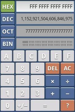 開發者計算器(16進制,2進制,10進制,8進制)