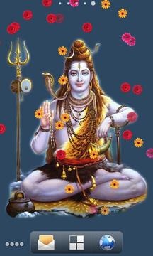 Shiva Aradhana