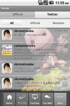 SBC matsuoka