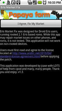 厄里斯市场修复 - 免费