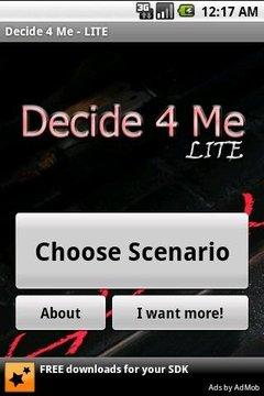 为我决策- 精简版