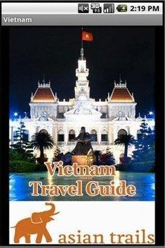 越南旅遊指南