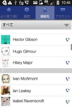 Reengo - Number-free phone app