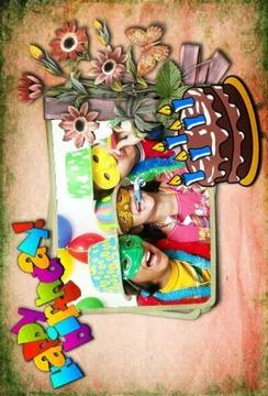生日快乐相框