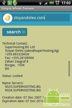 简单的域名注册