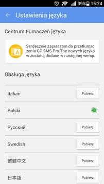 GO SMS Pro Polish language