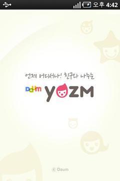 Daum yozm - 다음 요즘