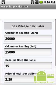 燃气里程计算器