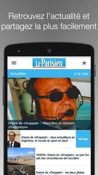 乐Parisien.fr - 新闻