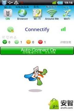 免费WiFi搜索