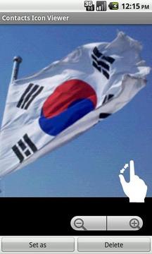 카카오 연락처 앨범
