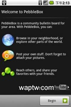 Pebblebox分享每日生活
