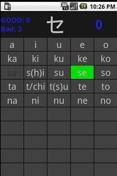 Hiragana/Katakana Drills