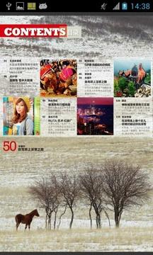 带你游转全台湾