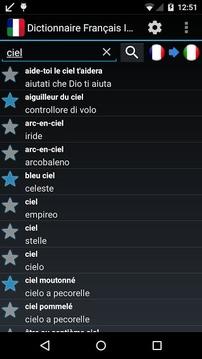 Offline French Italian Dict.