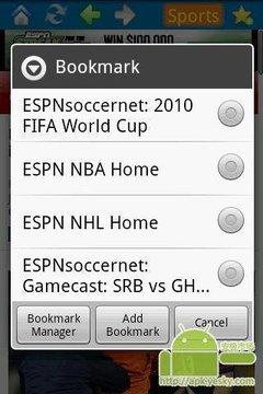 ESPN运动浏览器世足体育