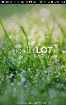 미디어랏 (media-LOT)