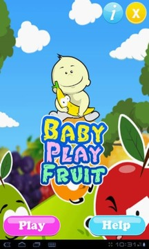 宝宝玩水果
