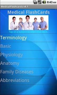 Medical Flashcards