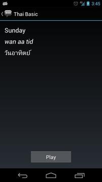 Thai Basic Phrases