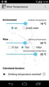 葡萄酒的温度