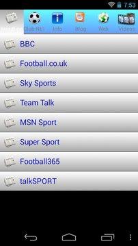 英超足球新闻