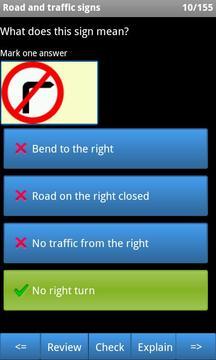 英国驾照理论考试练习