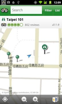 台北导游手册