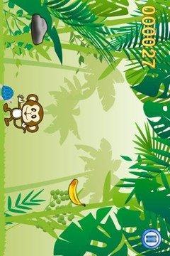 バナナハンター