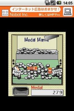 MedalMania决赛