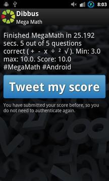 MegaMath