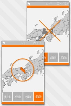 Enjoy Learning Japan Map Quiz
