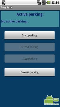 简易停车场