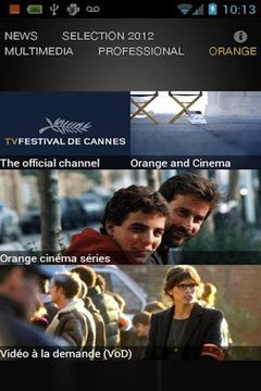 戛纳电影节官方客户端(Festival de Cannes)