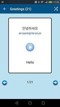Easy Korean Lite
