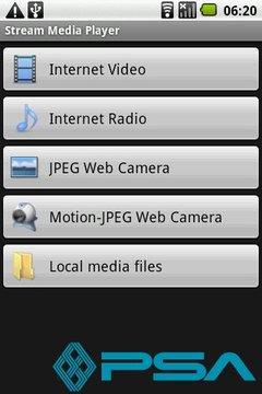 流媒体播放器 stream media player