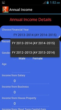 India Tax Calculator FY2012-13
