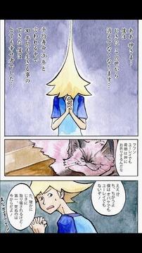(1)アタシとあたしの住宅ユーレイ / 佐川明日香