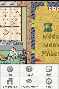 MedalManiaPinball_FREE