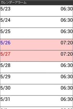 日历提醒汉化版