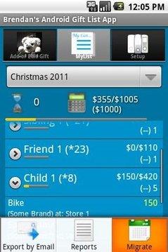 免费的圣诞清单