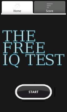 免費智商測試